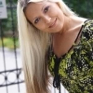 Анна Ландышева