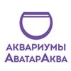 Первый-аквариумный-завод.рф
