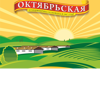 Птицефабрика Октябрьская, ЗАО