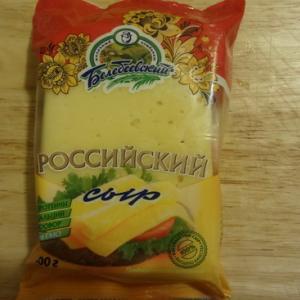 "Сыр ""Белебеевского молочного комбината"""