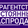 Караван-Тур, ООО
