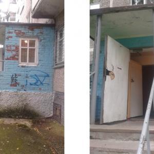 ЖЭУ № 4 на Белореченской. Вид сбоку и вход