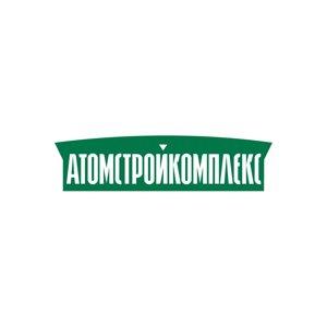 Атомстройкомплекс, НП