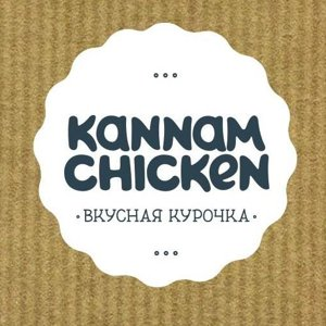 KANNAM CHICKEN