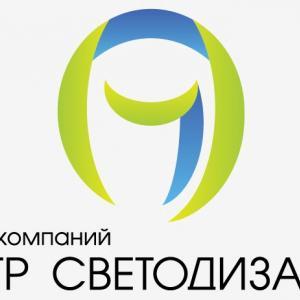 Центр Светодизайна