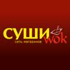 sushi_wok