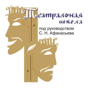 Новосибирская театральная школа, ООО