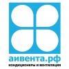 Аiventa.ru