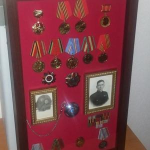 Ордена и медали моего дедушки