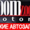 Zoom-Zoom Motors