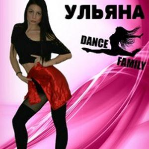 Ульяна Королёк
