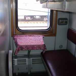 Поезд места 37 и 38
