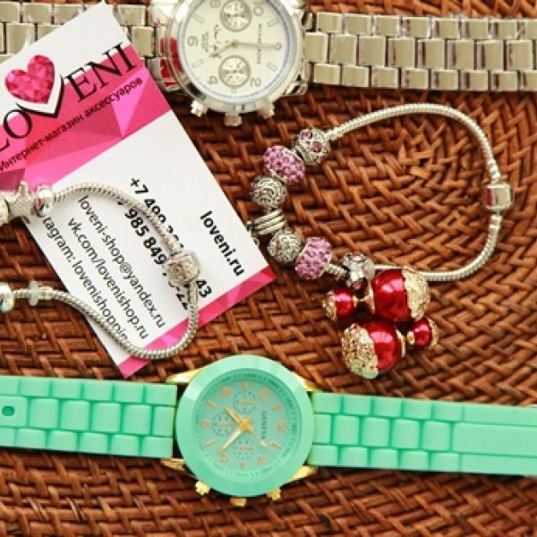 Часы Майкл Корс, мятные часы Женева, Пусеты Mise en Dior, Браслет Пандора из loveni.ru