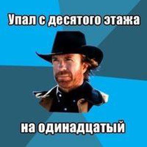 Смерш Хасидов
