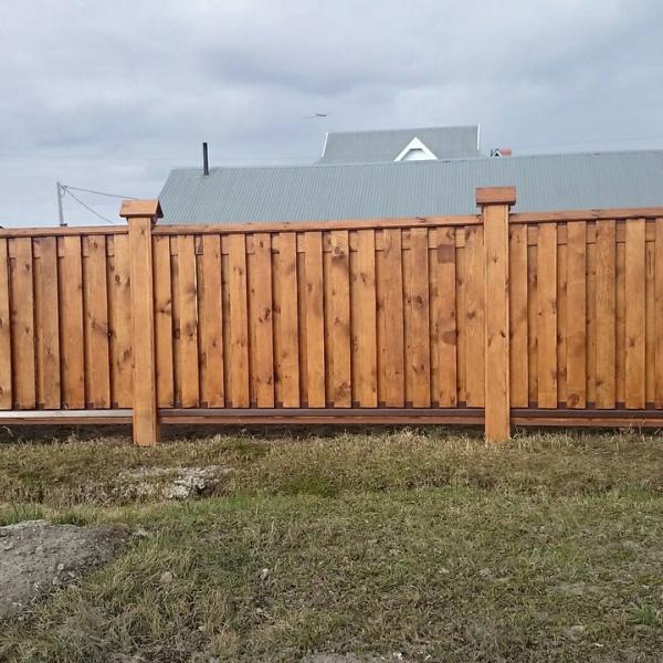 Вот такой забор!