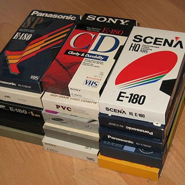 Вот такие у меня были кассеты