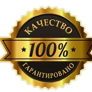 Петр Касланов