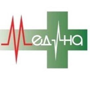 Консультативная поликлиника областной клинической больницы челябинск