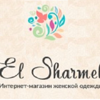 El Sharmel