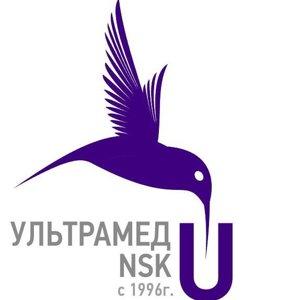 УЛЬТРАМЕД - NSK 21