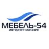 МЕБЕЛЬ-54