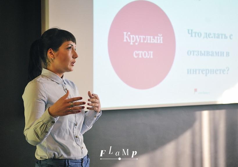Екатерина Арзамаскина, T.G.I. Fridays