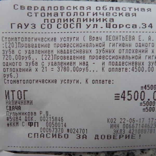 Телефон поликлиники 2 г.смоленска