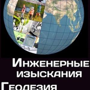 Βалерий Αвдеев