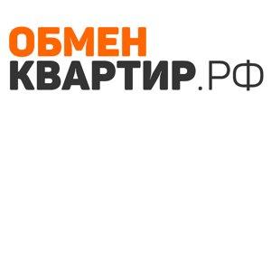 ОБМЕНКВАРТИР.РФ