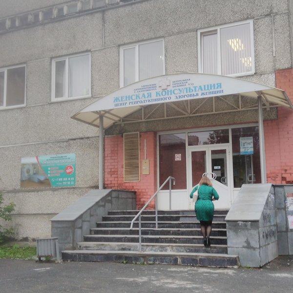Вакансии туберкулезная больница 8