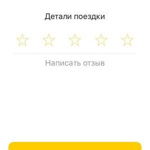 Москва рестораны заказать на