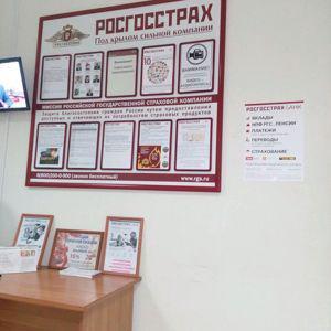 Пенсия работающим пенсионерам в 2014 году в россии