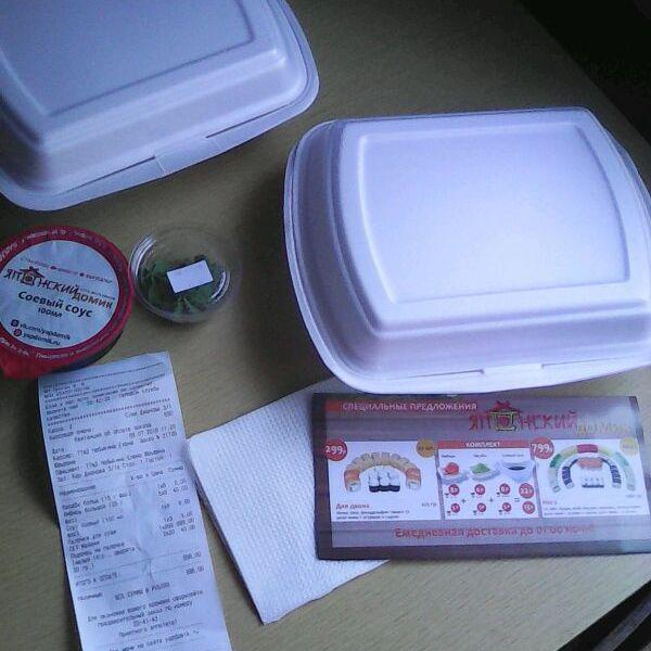 суши бар омск отзывы