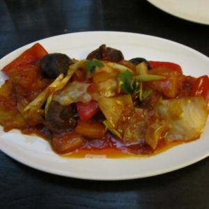 Новое блюдо из Меню вьетнамской кухни