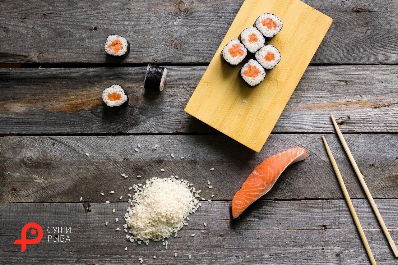 Фото: доставка суши «Рыба»