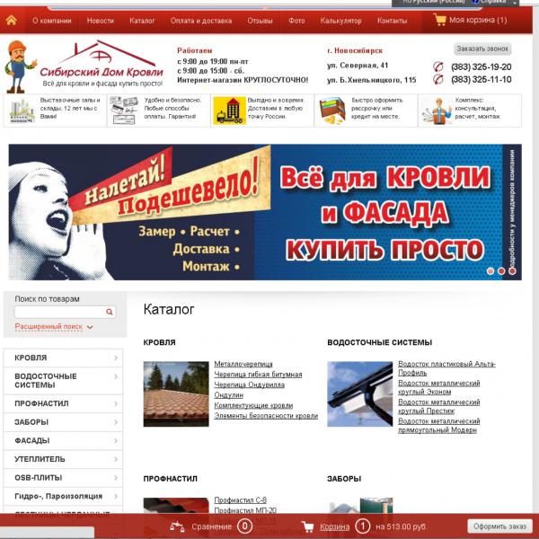 Megagroup хостинг отзывы официальный сайт чввму имени нахимова севастополь списки поступивших