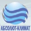 Абсолют-Климат, ООО