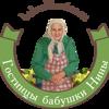 Бабушка Нина
