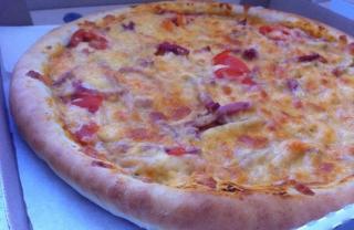 Пицца кусайсам Любимая вроде
