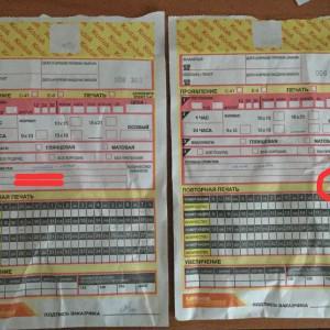 справа наклейка, с идентичным номером что на пленке, слева ее нет, но написано что проявляли они