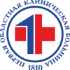 Свердловская областная клиническая больница №1