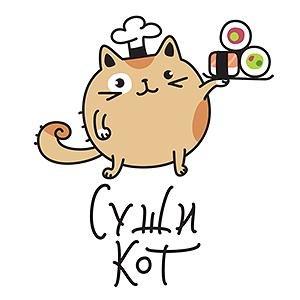 Доставка суши кот