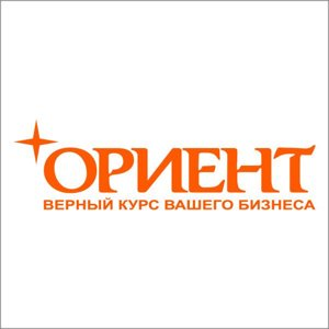 Ориент-96