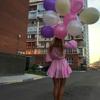 Настюша Данилова