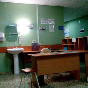 Расписание врачей в поликлинике 2 псков