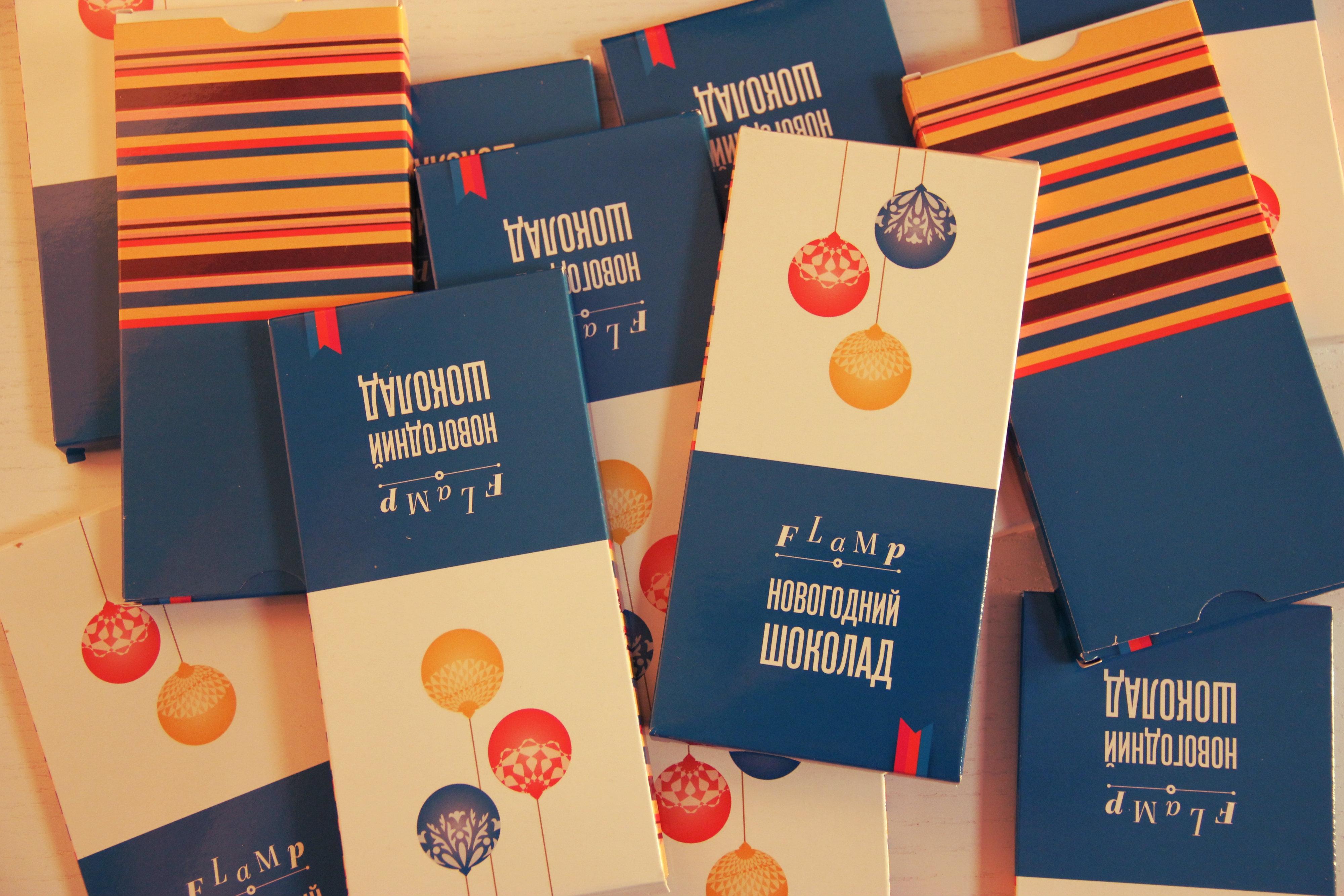 Новогодний шоколад для настроения, 100 штук.