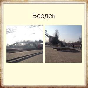 бердск старые фото