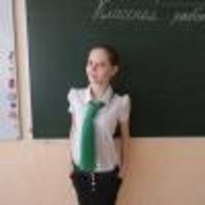 Вероника Колпакова