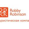 Робби Робинсон, туристическая компания