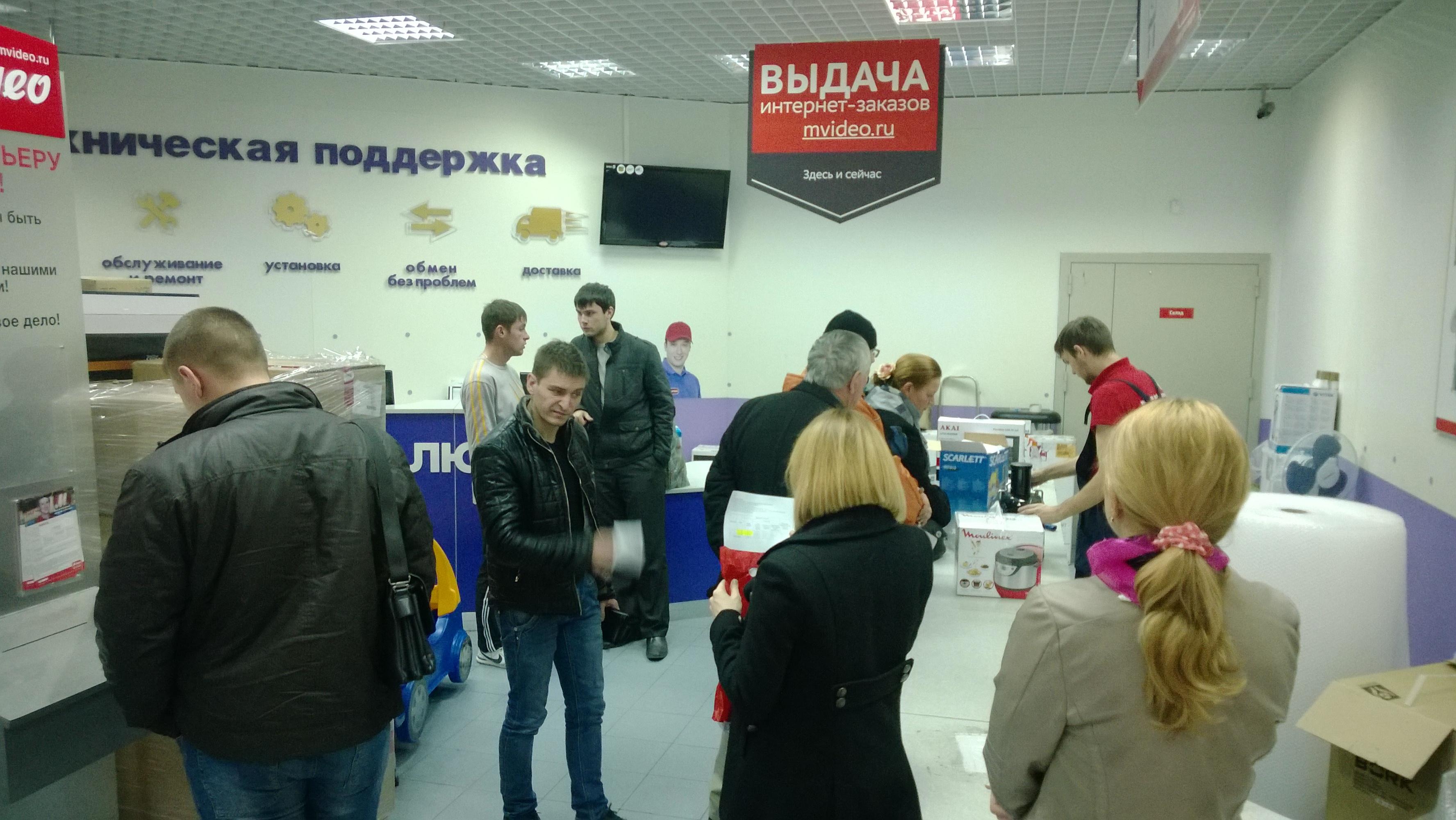 Интернет магазин бытовой техники и электроники RBTru в Уфе